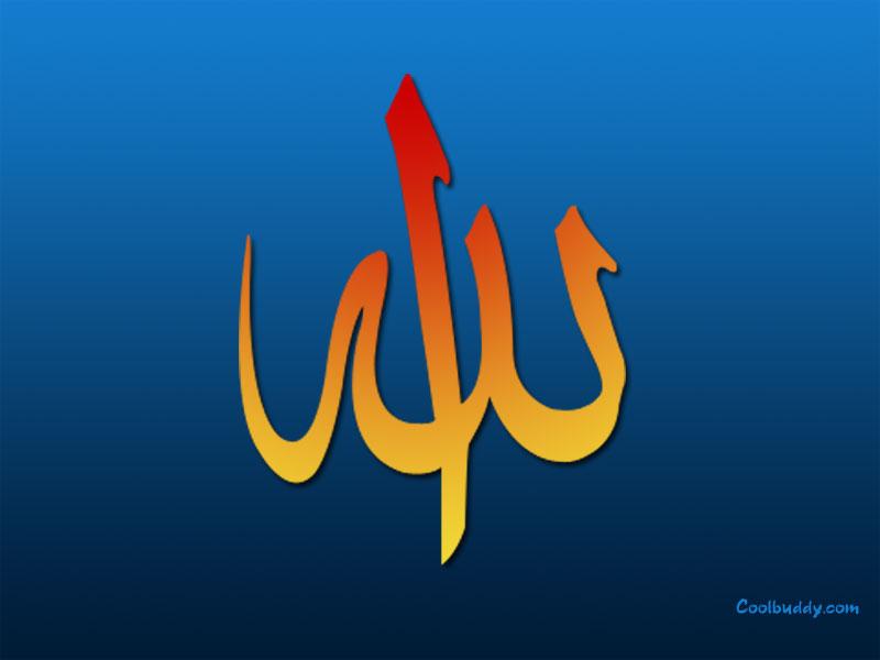 Islamic Wallpapers Muslim Pics Islamic Pictures Islamic Pics